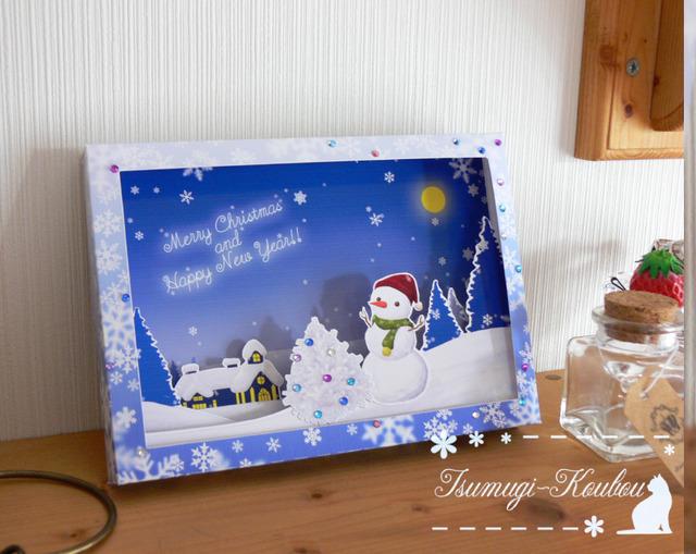 立体クリスマス&ハッピーニューイヤーカード