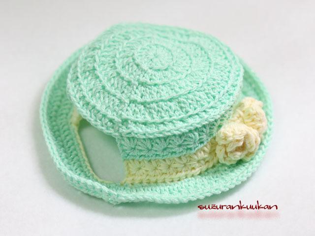 【猫用】編みカンカン帽3<メロンシャーベ>