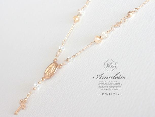 Amulette/sun 14KGFネックレス