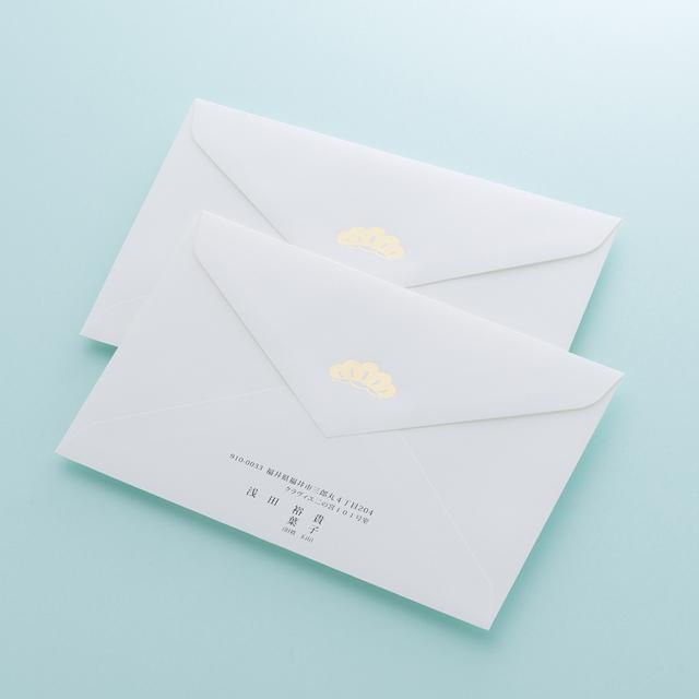 松の結婚式招待状封筒 10枚1セット
