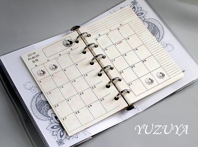 【2018年下半期】A5システム手帳リフィル無料ダ …