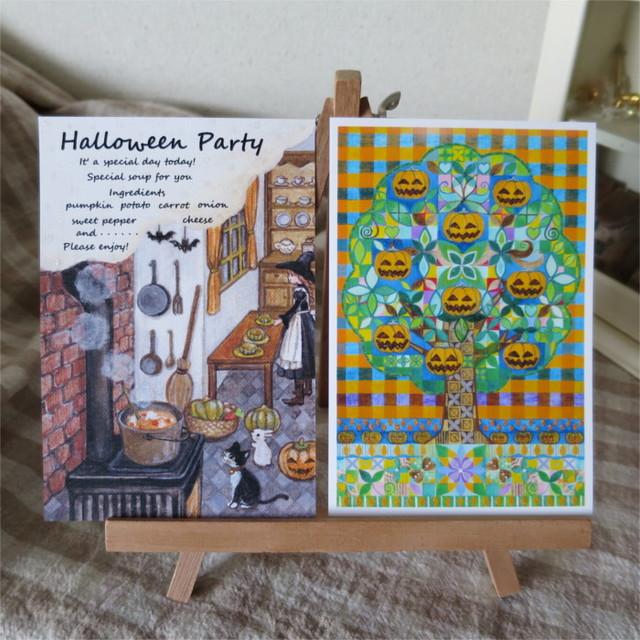 ハロウィンキラキラカード 2種類セット
