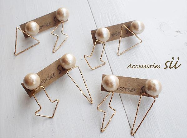 cotton pearl motif frame pierce
