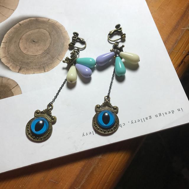 ハロウィン猫の目・青