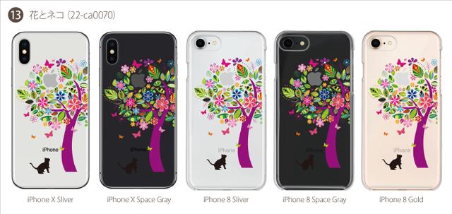 fef7427e53 iphoneX.8.7/Plus.6s.6/Plus.SE.5s対応 オシャレかわいいハード&ソフトクリアケース【花とネコ】!