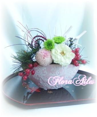 新年を彩るお花の迎春#松の夢