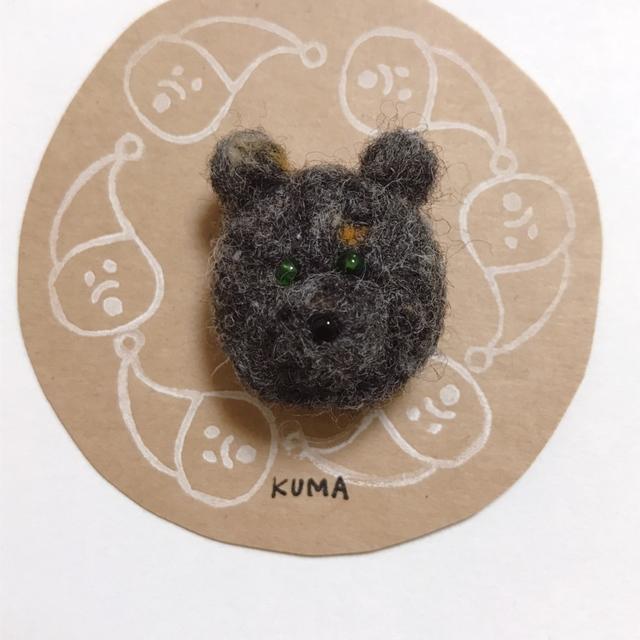 羊毛ブローチ・KUMA