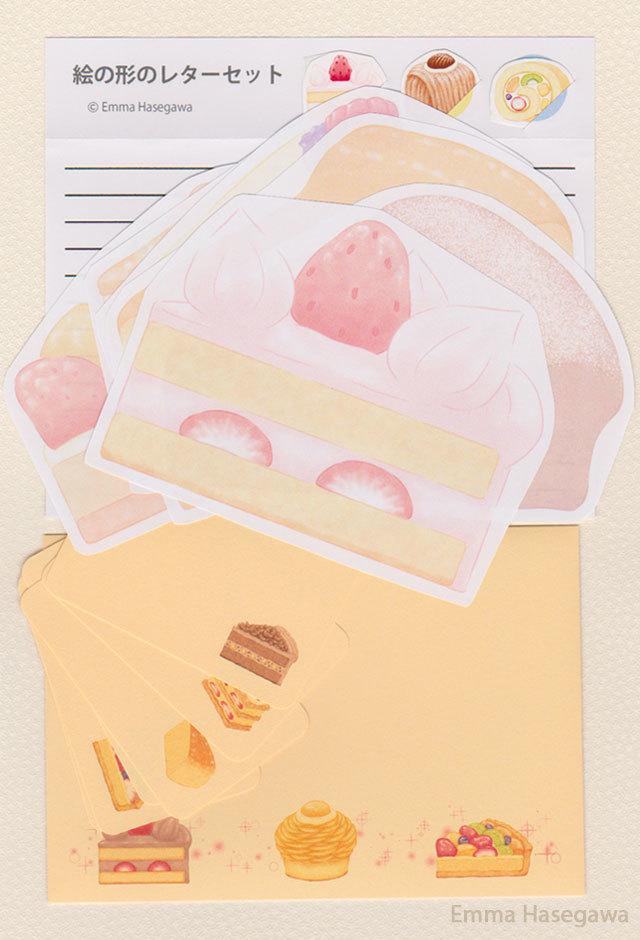 【9/22再販】ケーキの形のレターセット