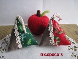 クリスマスプチギフトに☆甘い香りの三角サシェ2個セット【送料無料】