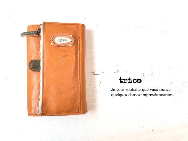 ノートカバー(オレンジキャメル)