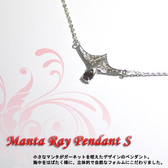 Manta Ray Pendant S