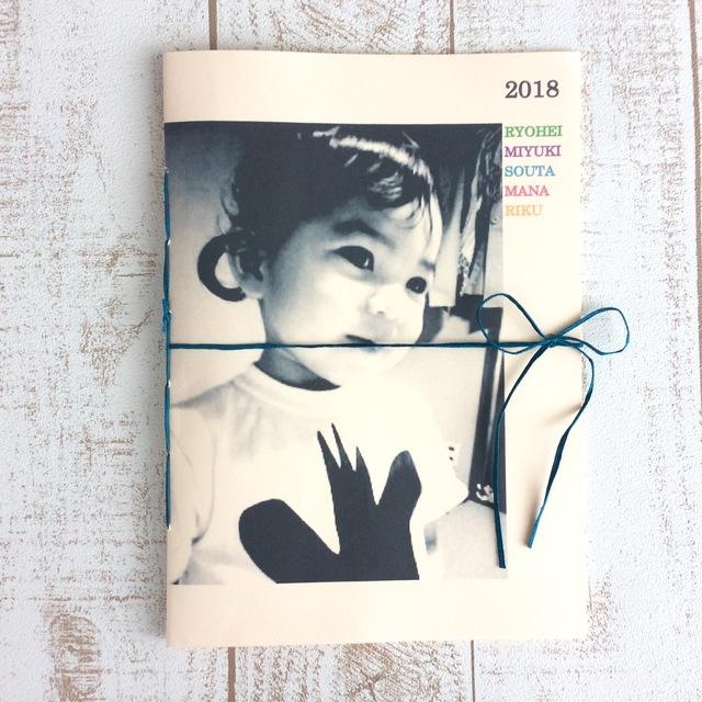 家族の画像が表紙 2018 カレンダー 「愛...