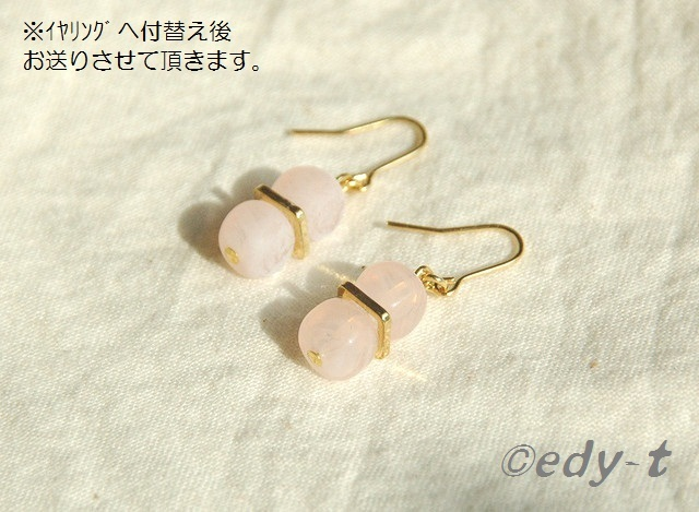 edy-t■送料無料☆ameキューブイヤリングP