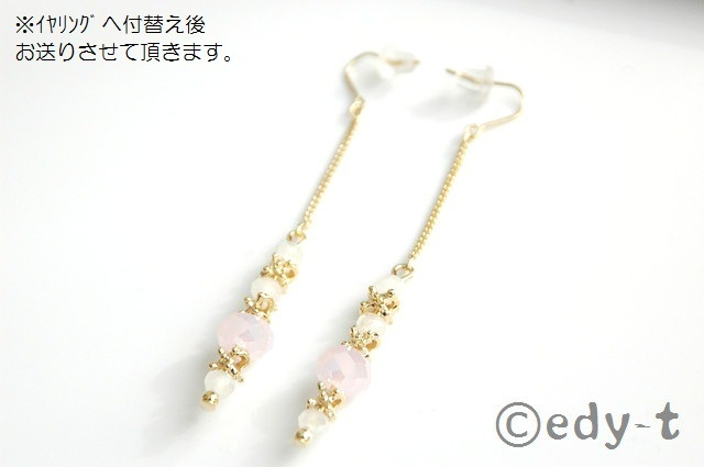 edy-t■ガーリーイヤリング☆送料無料