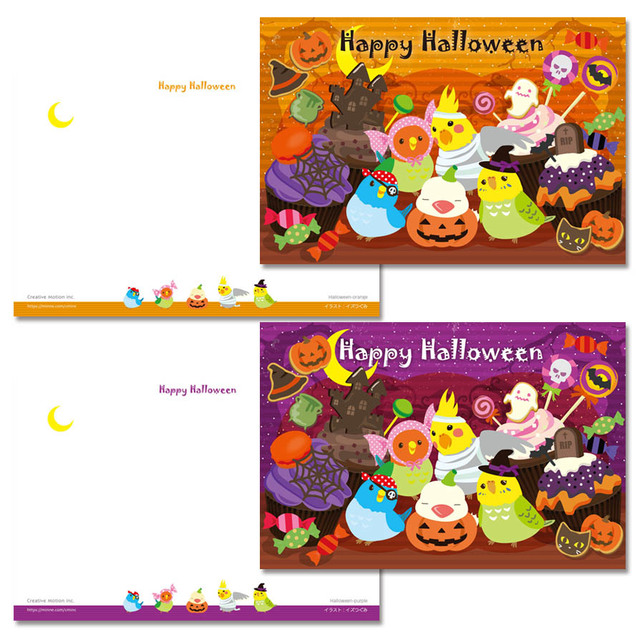 ポストカード5枚セット Halloween