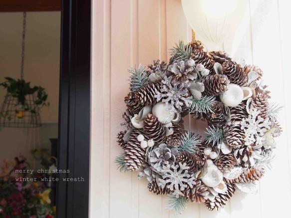 シンプルオシャレな自然素材★リース WHITE CHRISTMAS