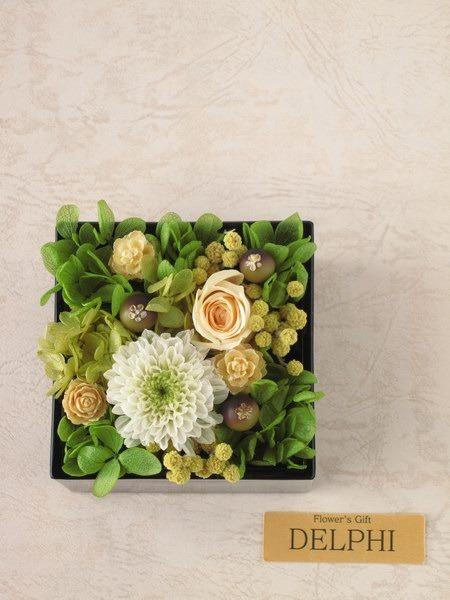 【受注製作】和風アレンジメント(花小箱)グリーン