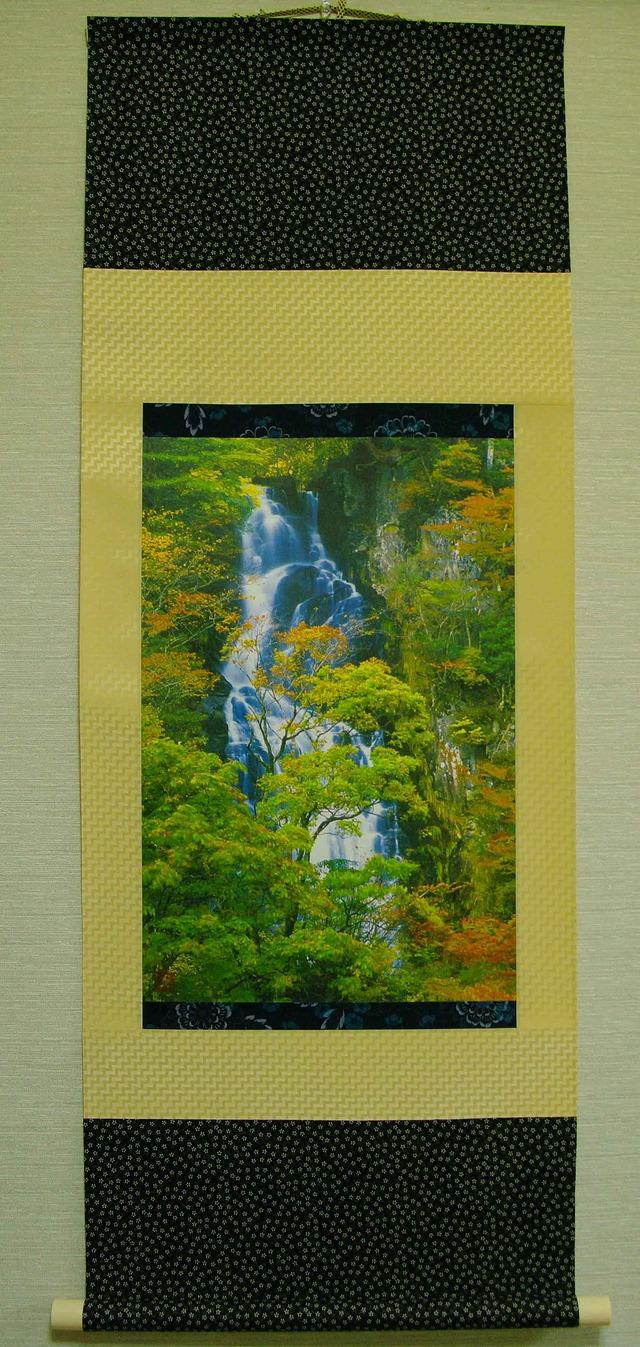 掛け軸:秋彩の滝
