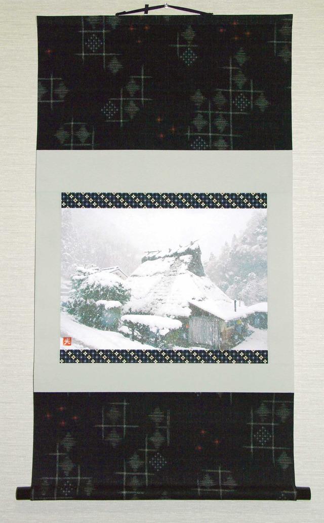 掛け軸:古民家雪景