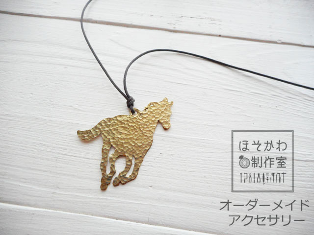 【オーダーメイド・動物チャーム/oguri-1985様】