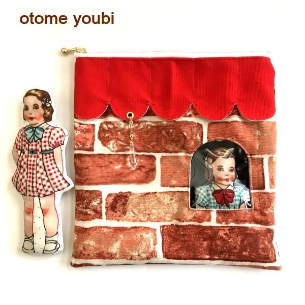 赤い屋根とレンガの壁・・・私のおうち...