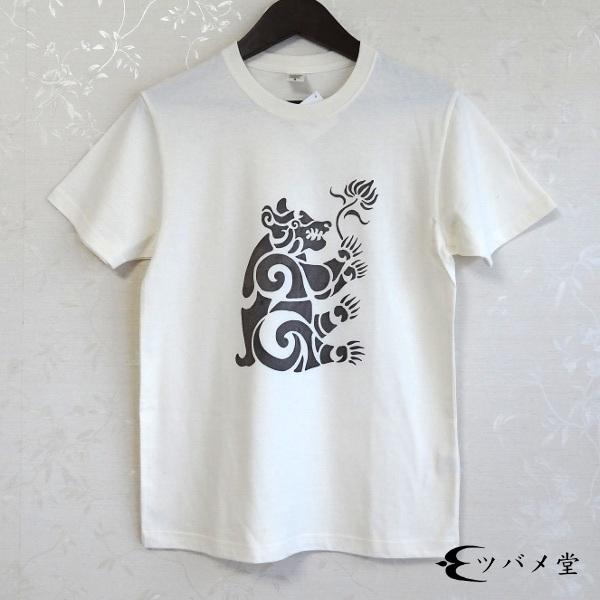 南米風クマ・オーガニックコットンTシャツ