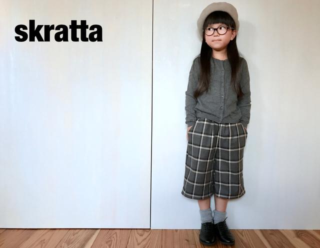 ネルチェックのワイドパンツ☆(gray)