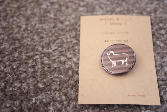 design 缶バッジ 「Sheep」-1