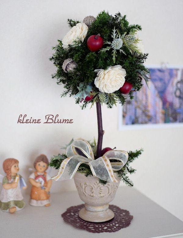 クリスマス・トピアリー *ハッピー・ツ...