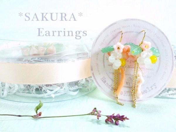 珊瑚14KGF)春待ち「枝垂れ桜」のピアス