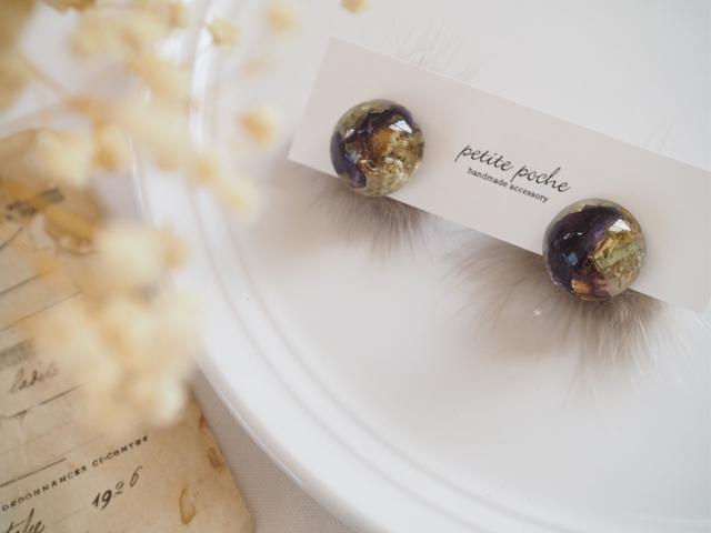 botanical ふわふわファーのイヤリング