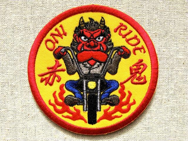 『ONI RIDE 赤鬼』刺繍ワッペン・パッチ