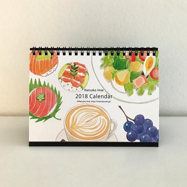 2018年カレンダー(卓上)