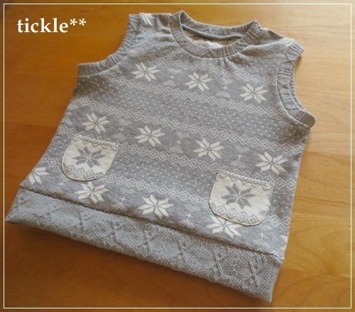 ノルディック 雪の結晶模様のベスト 100サイズ