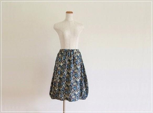 Flower* バルーンスカート