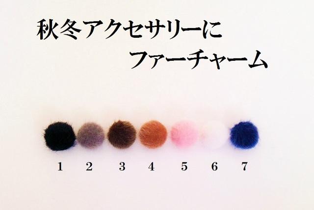 【Bー7】秋冬アクセサリー ファーチ...
