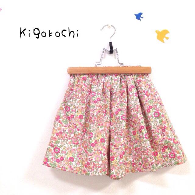 リバティー風☆キュロットスカート