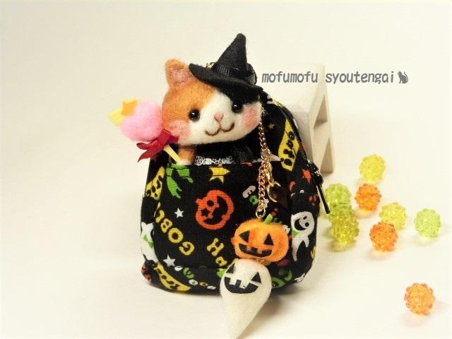 三毛猫ちゃんのハロウィンパーティー