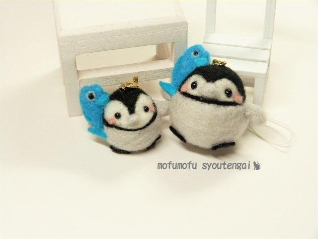 コロコロまん丸ペンギンの兄弟