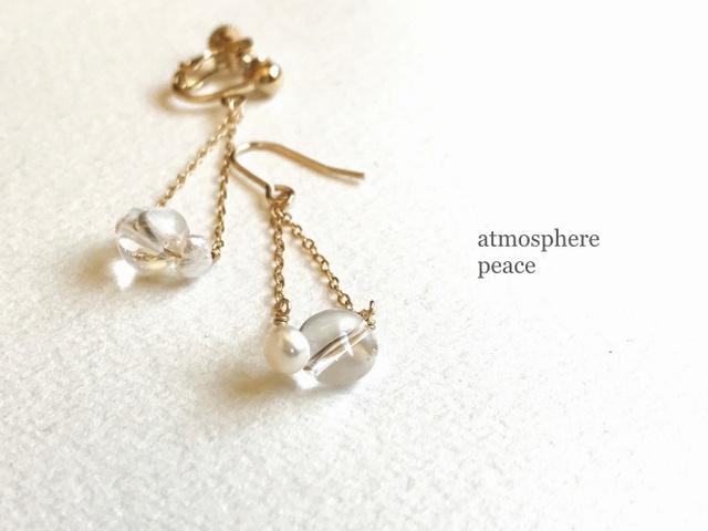 Lack(clip-on/pierced earrings)