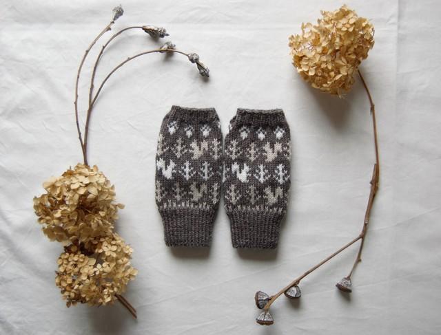 手編みの指なしミトン【冬支度】