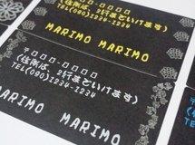 オリジナル宛名シール(24枚〜・65枚〜)