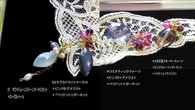 【オーダー品】天然石マーキスカットオ...