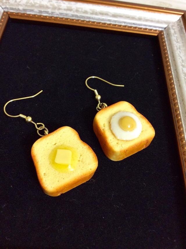 バター&目玉焼きトーストのピアス