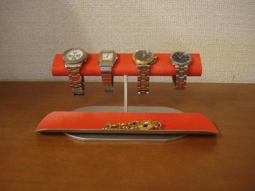 レッドだ円ロングトレイ4本掛け腕時計スタンド