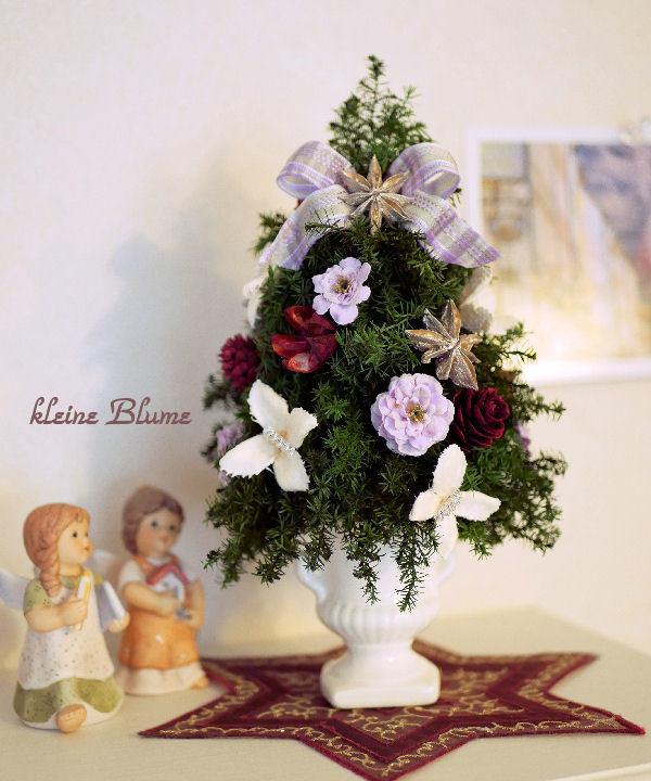 ミニ・クリスマスツリー 2017