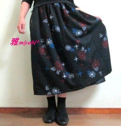 裏付黒地かすり薄手ウール着物スカート