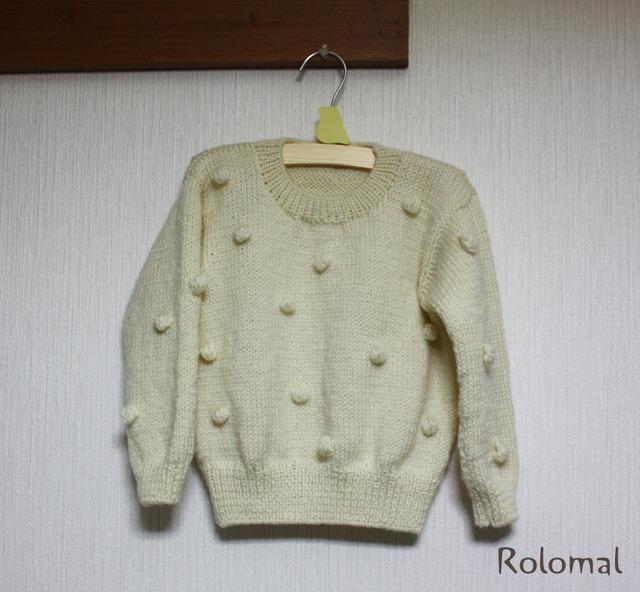 オーダーメイド★Kids 可愛いポンポンニット♪手編みセーター【K02】