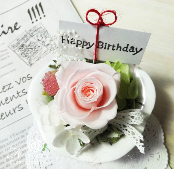 お誕生日プレゼント用プチギフトフラワー(P026)