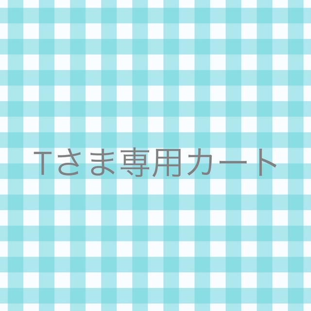 tonokoさまオーダー分ギャザーワンピー...